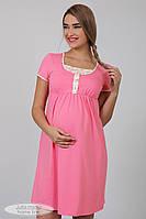 Ночная сорочка для беременных и кормящих Nikole розовая