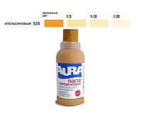 Краска полнотоновая AURA KOLORANT для колерования, №535 - апельсиновый, 0,25л