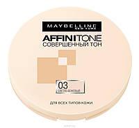Maybelline пудра для лица компактная Affinitone №03, светло-бежевая