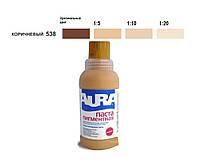 Краска полнотоновая AURA KOLORANT для колерования, №538 - коричневый, 0,25л
