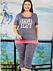 Пижамы большого размера женские.