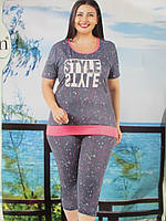 Пижамы большого размера женские., фото 1