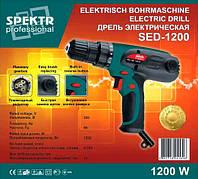 Шуруповёрт сетевой Spektr professional 1200 Вт SVT