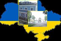 Нові торгові точки на Чернігівщини!