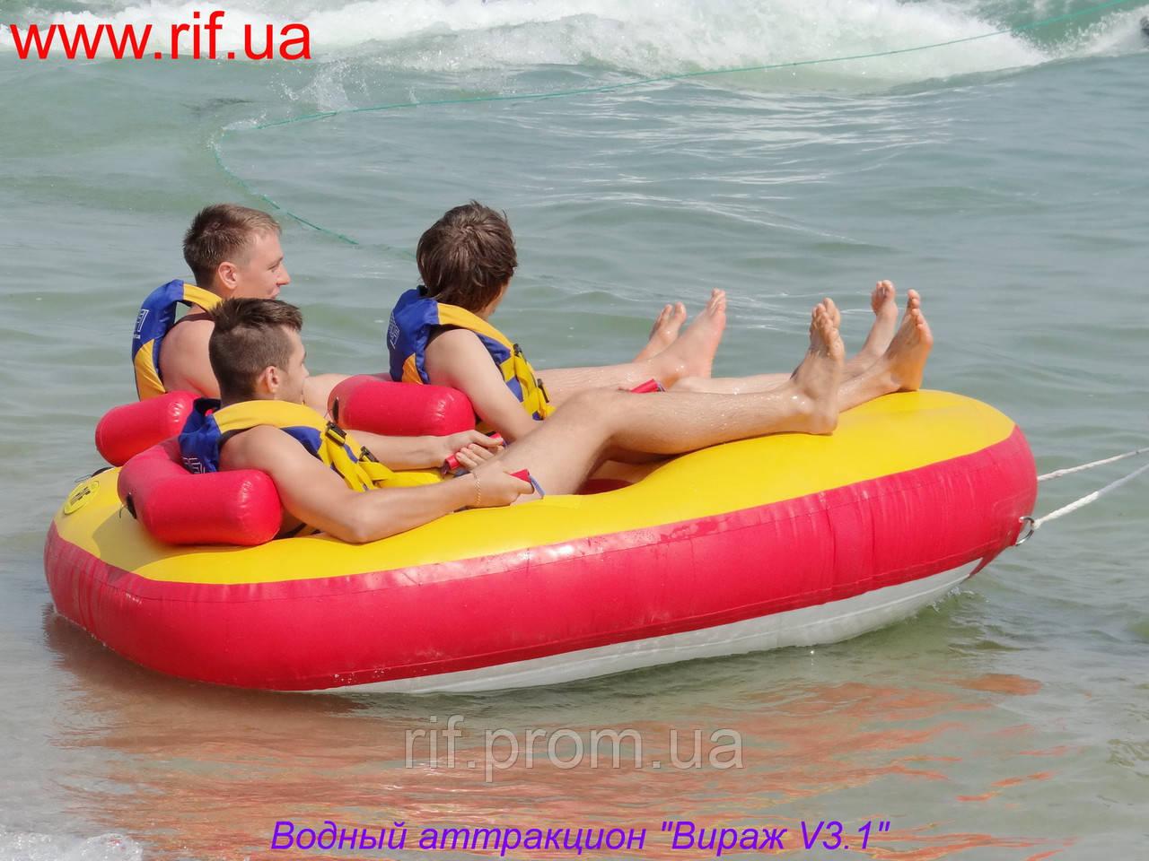 Экстремальные аттракционы «Вираж V3.1» - ЧФ «РИФ» в Харькове