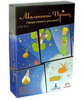 Маленький принц: построй для меня планету (Little Prince: Make me a planet) настольная игра