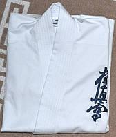 Кимоно детское для карате киокушинкай 132-140 см.