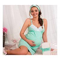 Ночная сорочка для беременных и кормящих Mojito