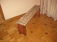 Лавочка - скамейка из дерева с мягким сидением, 130 см