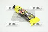 Холодная сварка (цемент глушителя) Zollex 142гр