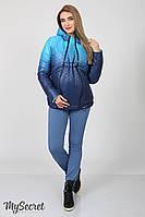 Демисезонная куртка для беременных Floyd аквамарин с бирюзой