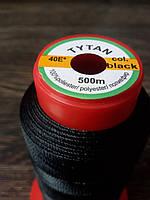 Нитка швейная TYTAN N40 Black цвет черный 500м. Турция