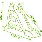Горка детская пластиковая Smoby 150 см спуск для детей, фото 8
