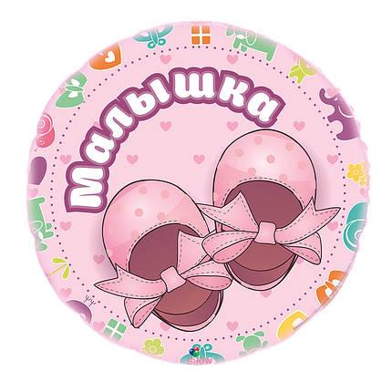 """Фольгированный шар с надписью """"Малышка"""", фото 2"""