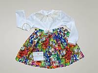 Детское платье для малишей на 1 год 98 размер