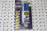 Холодная сварка 2х компонетная шприц пластик 30г SKT