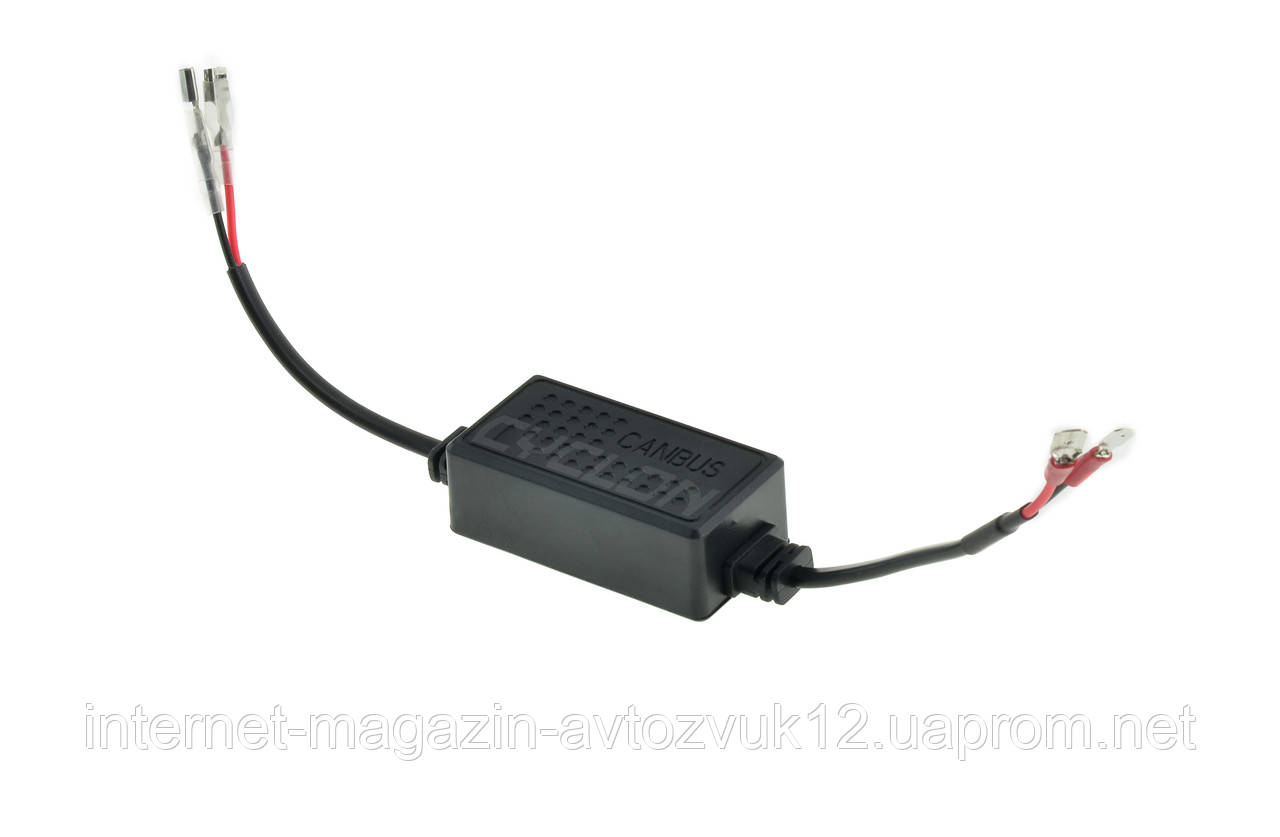 CN-2 LED CAN H1, Н3