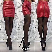 Облегающая короткая женская юбка эко кожа размеры С М Л