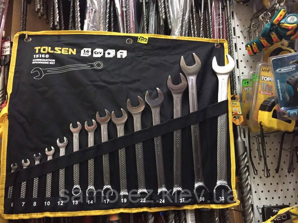 Набор ключей рожковых Tolsen  14 шт