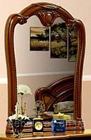 Примула зеркало вишня бюзум