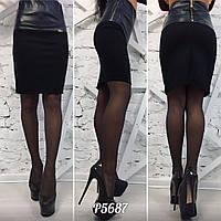 Комбинированная юбка женская трикотаж + эко-кожа Размер С М Л