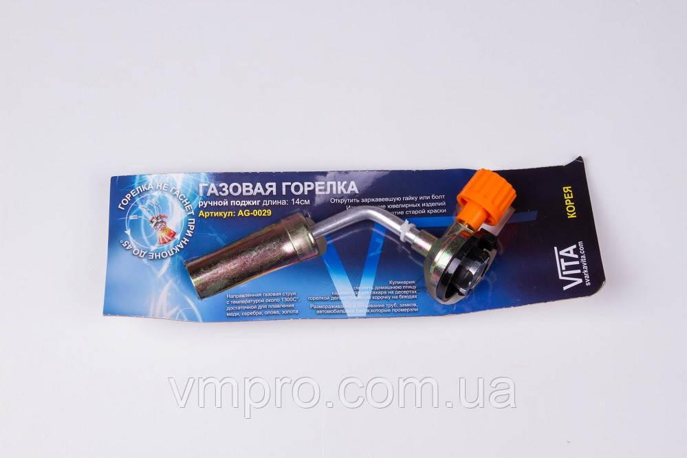 Горелка газовая VITA ag-0029,14 см,ручной поджиг
