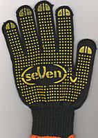 Перчатки трикотажные SEVEN 7класс, 5 нитей