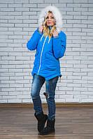 """Зимняя куртка с мехом """"Рита"""", голубой (42-54 )"""