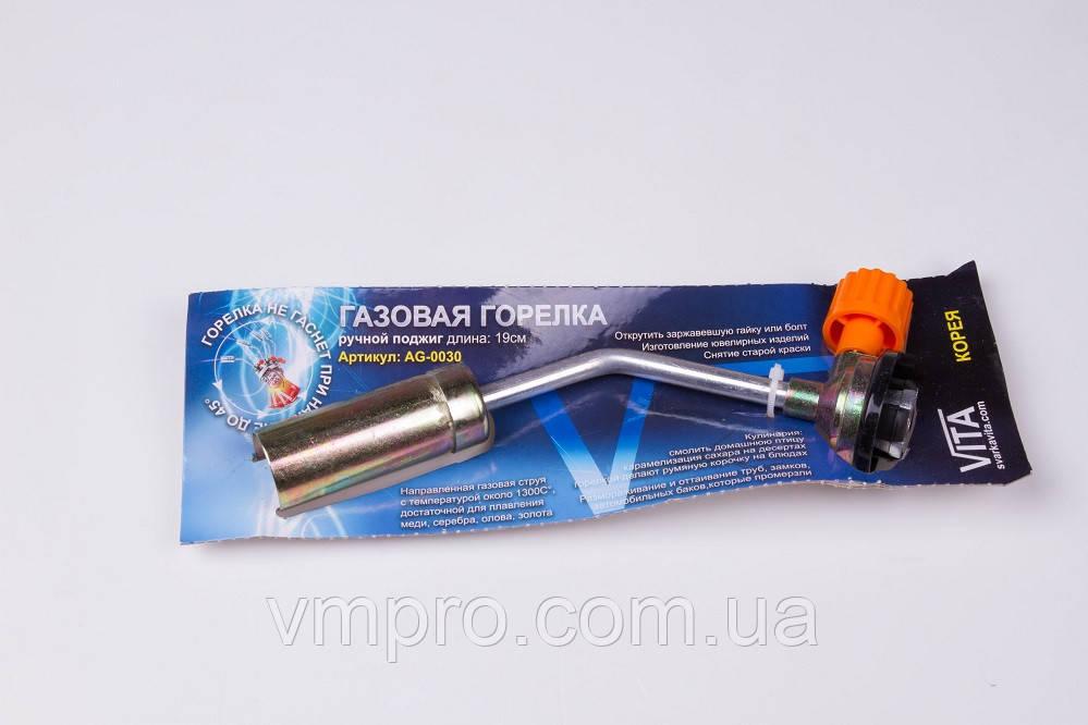 Горелка газовая VITA ag-0030,19 см,ручной поджиг