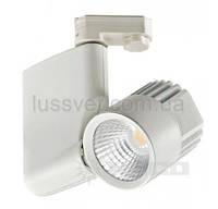 Светильник шинный  NLCO  TSF23-26