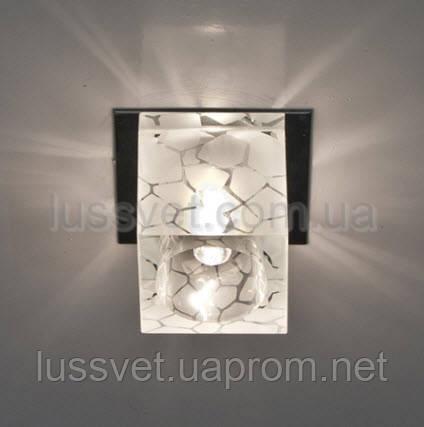 Светильник точечный FERON DL171