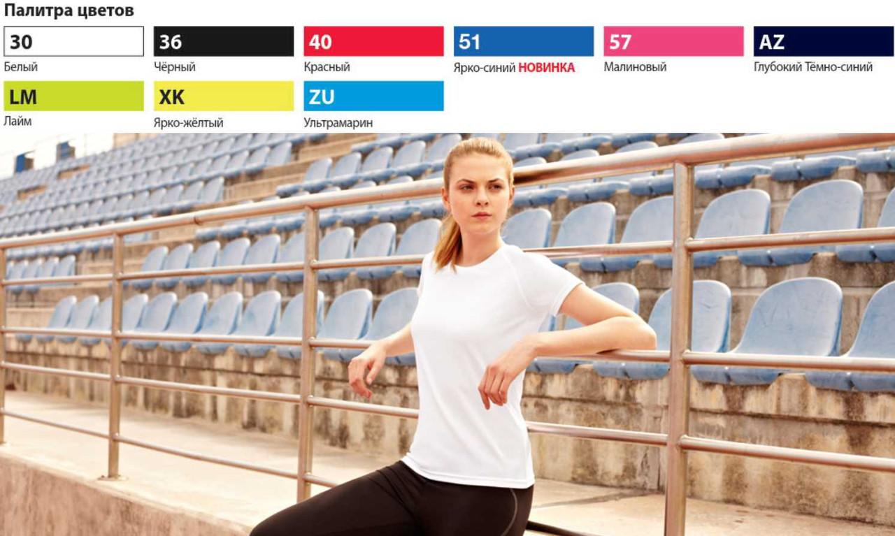 Футболка женская Lady-Fit Performance T, XS (38-40), Белый