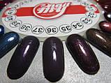 Гель-лак My Nail №37 (темно-фіолетовий з легким микроблеском) 9 мл, фото 3