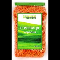 Чечевица красная NATURAL GREEN 400 грамм