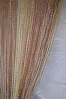 Шторы-нити Радуга Дождь шампань/бежевый/коричневый
