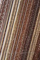 Шторы-нити Радуга Дождь бежевый/коричневый/шоколадный