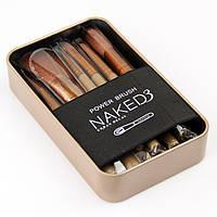 Компактный набор кистей  Naked 3 12 кистей в футляре