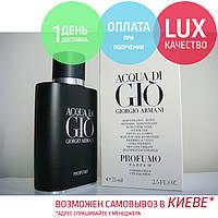 Giorgio Armani Acqua di Gio Profumo. Eau De Parfum 100ml/Тестер парфюм Армани Аква Ди Джио 100 мл