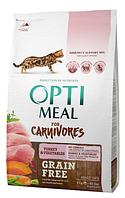 Сухой корм для кошек Optimeal (Оптимил) беззерновой (ИНДЕЙКА и ОВОЩИ) 4кг