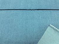 Джинс-стрейч (т. голубой) вареный (арт. 04260) незначительный брак в виде полосы