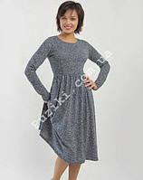Платье для беременных и кормящих мам Риана