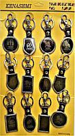 Сувенирный брелок на ключи с карабином и знаками зодиака