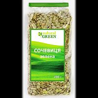 Чечевица зеленая NATURAL GREEN 400 грамм