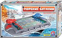 Детская настольная игра «Морские баталии Технок», 1110