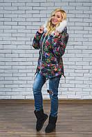 """Зимняя куртка с мехом """"Рита"""",цветы (42-54 )"""