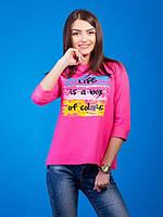 Женский свитшот розового цвета с принтом
