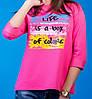 Женский свитшот розового цвета с принтом, фото 2