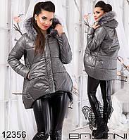 Женская куртка с капюшоном размеры S,M,L