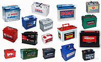 Приём и Утилизация отработанных аккумуляторов