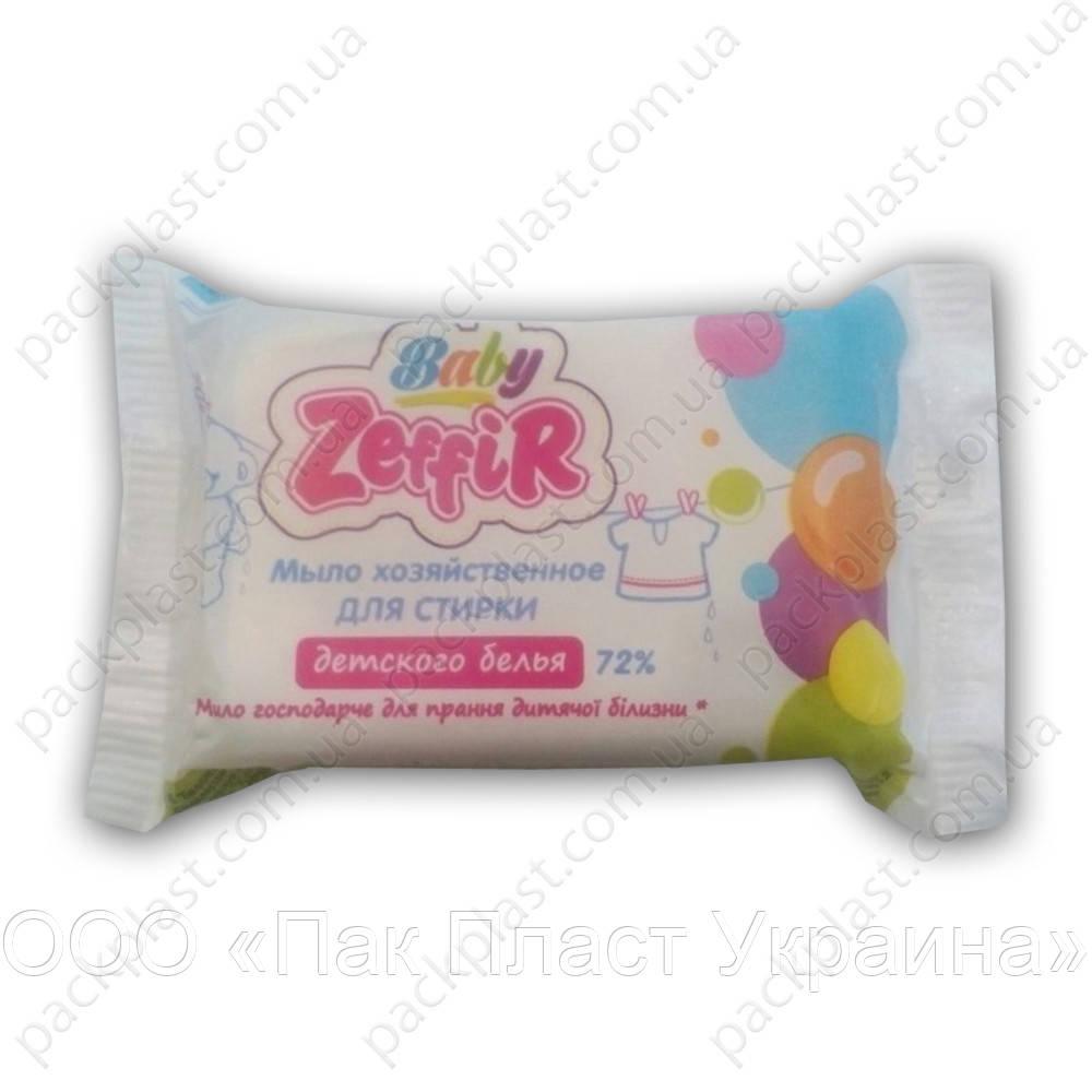 Мыло хозяйственное Baby Zeffir для стирки детских вещей, 72% 125гр.